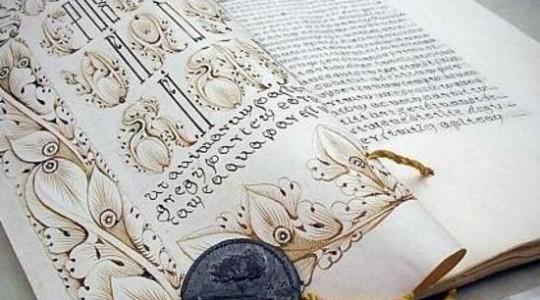 Archivio storico diocesano - Chiusura estiva