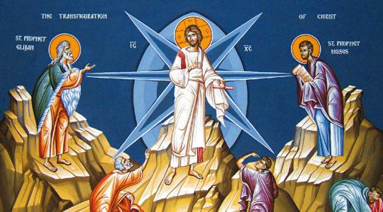 Seconda Domenica di Quaresima Mt 17,1-9